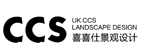 CCS·喜喜仕