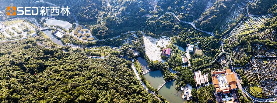 深圳市新西林园林景观有限公司