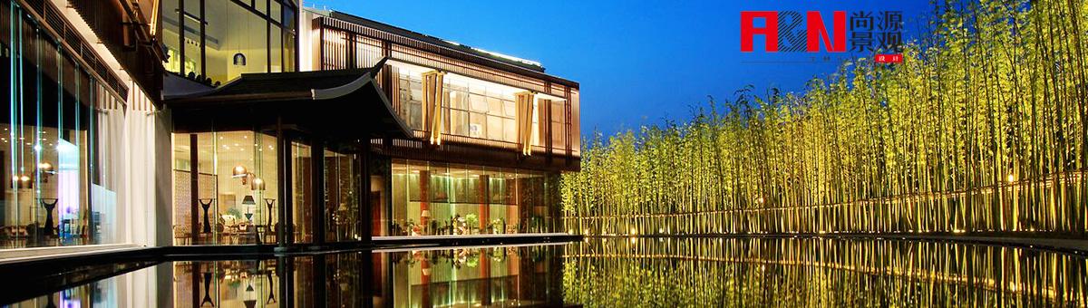 重庆尚源建筑景观设计有限公司