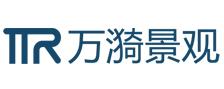 深圳市万漪环境艺术设计有限公司