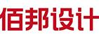 深圳市佰邦建筑設計顧問有限公司
