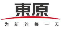 东原地产上海公司