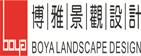 深圳市博雅景观设计有限公司