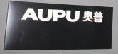 AUPU奥普