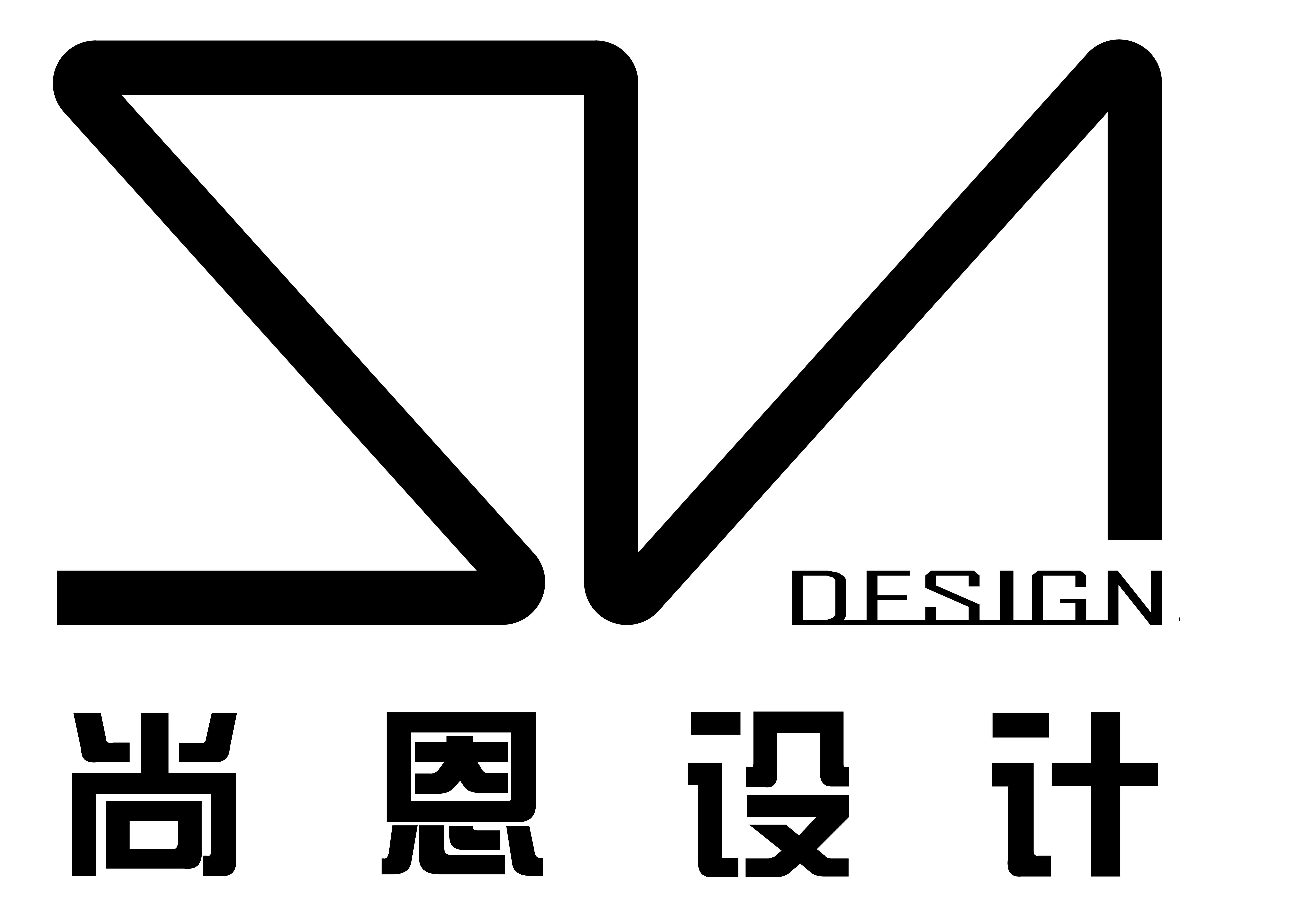 尚恩(上海)建筑设计有限公司