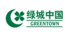 綠城房地產集團有限公司
