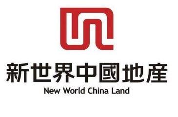 新世界(沈阳)房地产开发有限公司