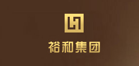 深圳市裕和集团有限公司