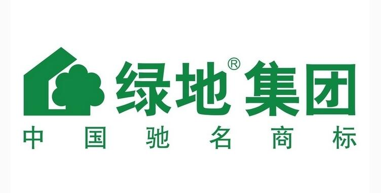 上海綠地集團
