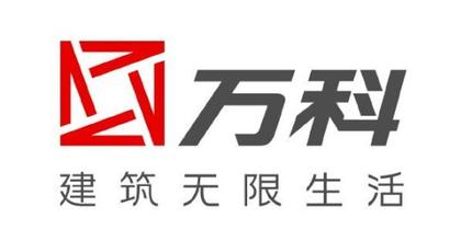 萬科集團杭州公司