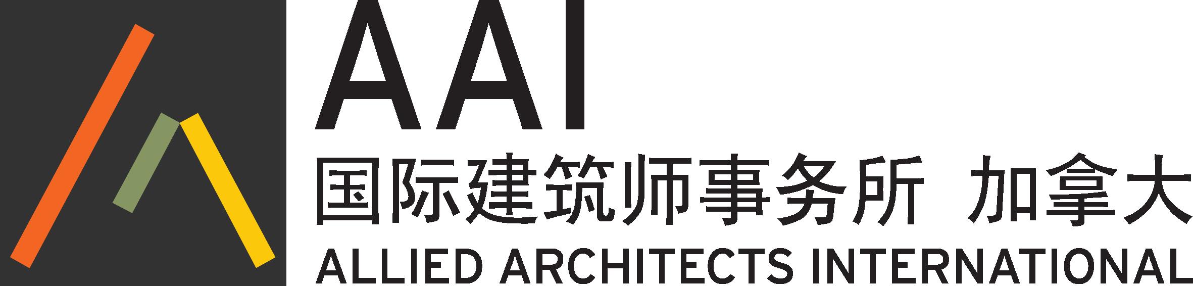 AAI在中国大陆已完成设计的项目累计1000余个,已建成项目100余个。其中项目获得奖项共90余个。我们为客户提供国际水准的建筑设计、城市设计、区域规划等全方位系统化的服务,始终致力于从设计城市活动出发,通过对居住、工作、学习、休闲等多样城市生活的混合植入,对交通设施、商业街区、文教体育、开放空间的构建引入,以及对人文历史、地域特征、自然生态、先进科技的挖掘运用,规划出丰富多元、具有引领性的城市生活空间,设计业务广泛铺展在商业综合体、住宅、酒店、办公楼、产业园等领域。让设计优化人类的生活居住环境,最终实现