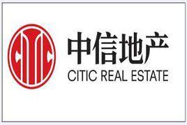 中信地产上海盛博房地产开发有限公司