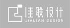 重庆佳联园林景观设计有限公司