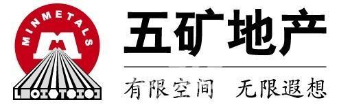 五矿地产沈阳公司
