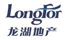 龙湖地产西安公司