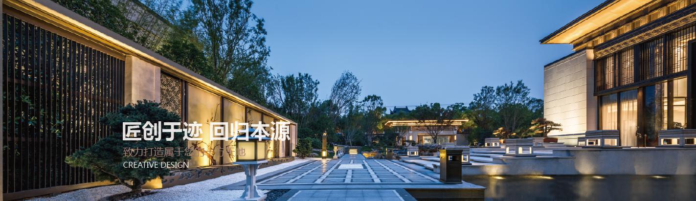 上海羅朗景觀工程設計有限公司