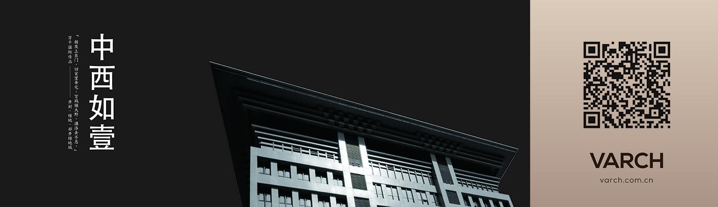 上海万千建筑设计咨询有限公司