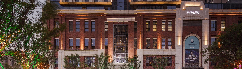 上海华策建筑设计事务所有限公司