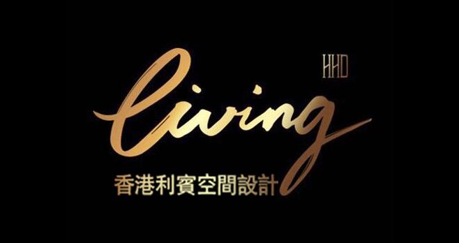 香港Living利宾空间(深圳)有限公司