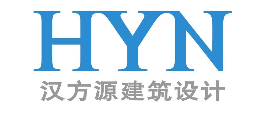 澳大利亚HYN汉方源建筑设计