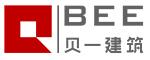 上海贝一建筑设计咨询有限公司