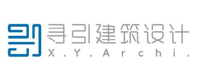 北京寻引建筑设计有限公司