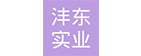陕西沣东实业