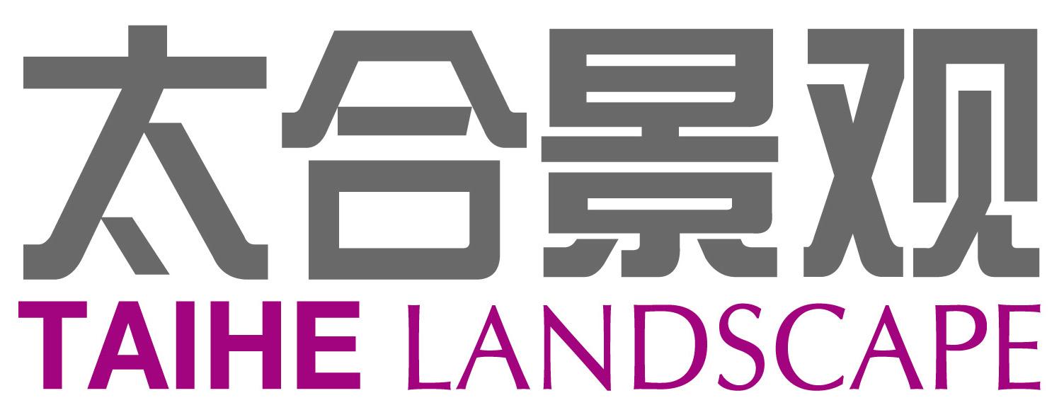 广州太合景观设计有限公司