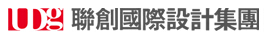 UDG联创国际设计集团