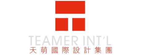天萌国际设计集团