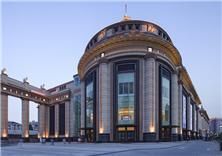 上海月星環球商業中心建筑設計
