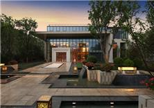 北京泰禾拾景园售楼中心建筑设计