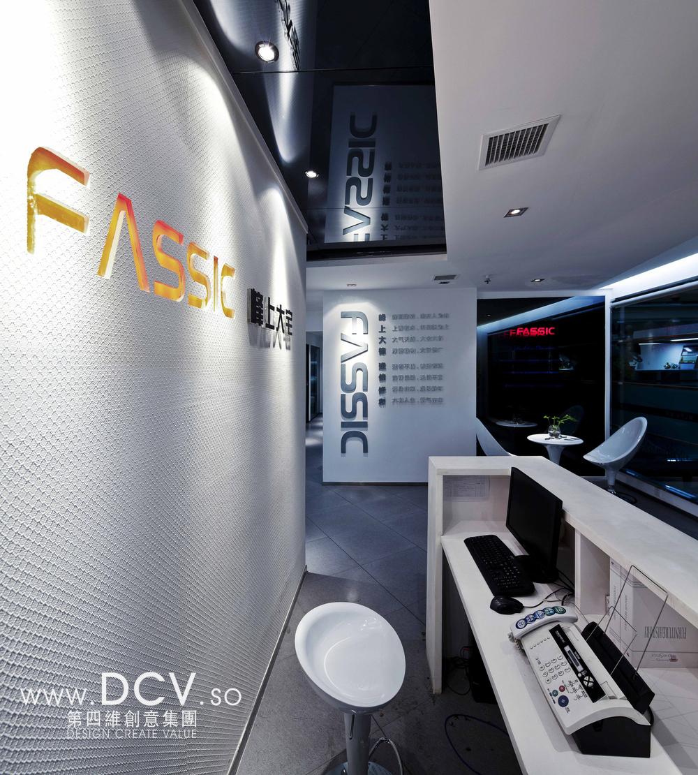 西安办公室设计/峰上大宅峰创国际专业办公室