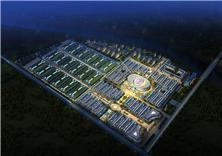康美隴西中藥城