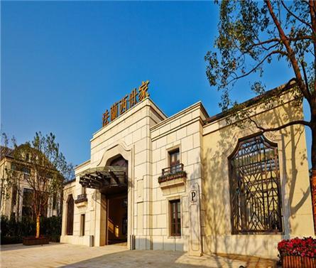 上海法兰西世家