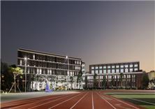 大家元广铁一中外国语学校建筑设计