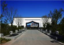 国家画院天津创作基地