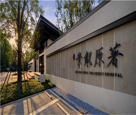 北京龙湖景粼原著