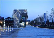 杭州萬科世紀之光示范區