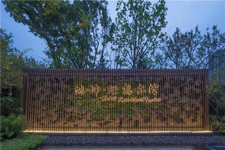 河北涿州鸿坤·理想尔湾