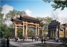 建筑设计-四川万景中岩广场项目
