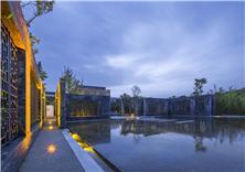 重慶海棠香國歷史文化風情城