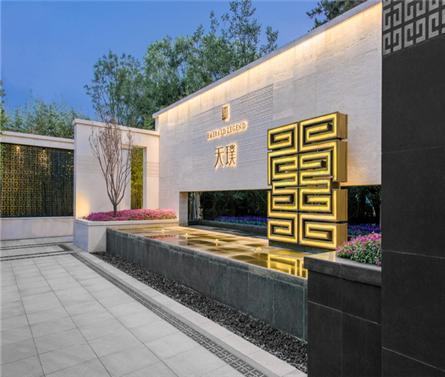北京龙湖·天璞