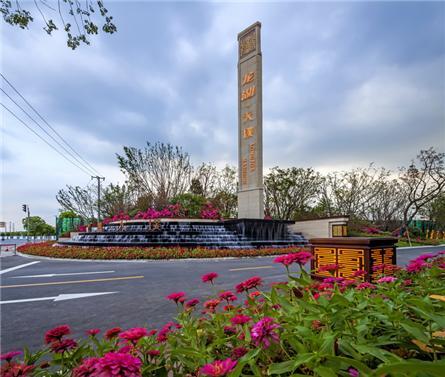 上海龙湖天璞