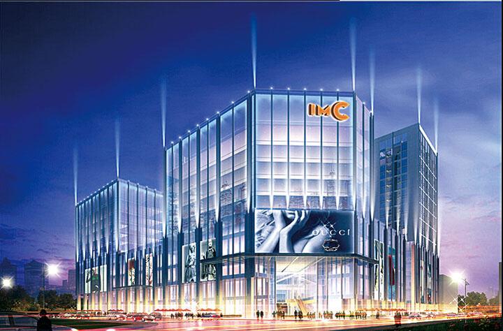 成都IMC国际广场.jpg