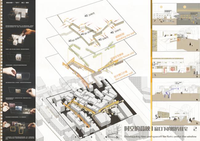 第三届sunrise杯大学生建筑设计方案竞赛评审揭晓!湖南大学学生拔头筹