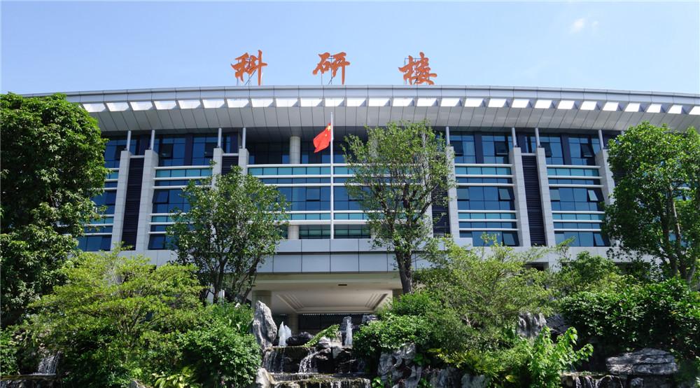海南陵水现代农业科技示范基地科研楼和培训中心