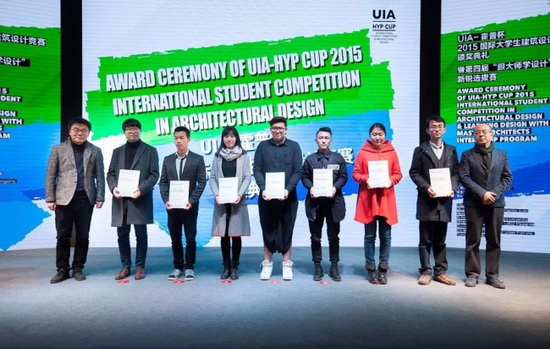 """霍普杯2015国际大学生建筑设计竞赛颁奖典礼暨ued""""跟大师学设计""""新锐"""