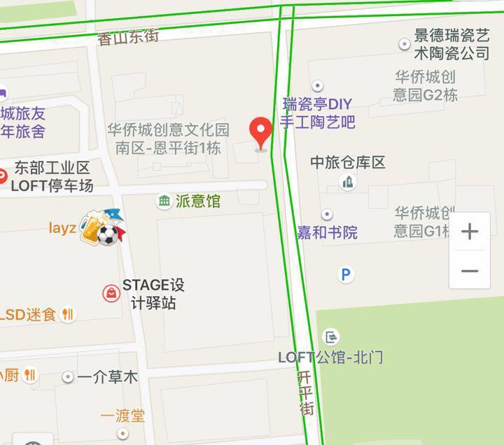 深圳市南山区华侨城创意园f7开平街(中旅仓库对面)图片