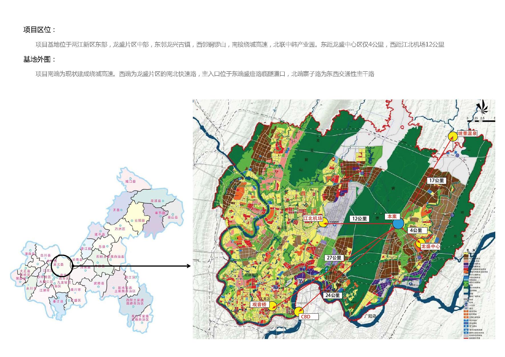 重庆航悦置业有限公司 建筑设计:莱斯·沃里克 景观设计:重庆朴乔景观
